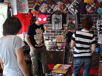 417)大阪から岡さんが遊びに来てくれたって話