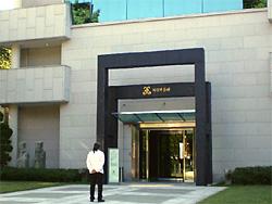 「ハジョン博物館」入り口での写真