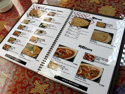Potala Resturant各種メニュー